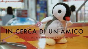 locandina film In cerca di un amico di Karma Gava e Alvise Morato