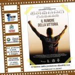 Il rumore della vittoria di Ilaria Galbusera, Antonino Guzzardi